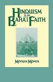 Hinduism and the Bahá'í Faith